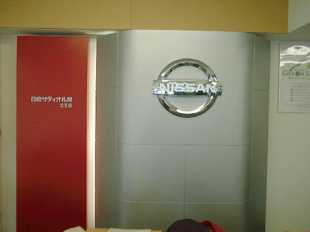 自動車メーカーショールーム 別注什器の開発・提供 全国約400店舗